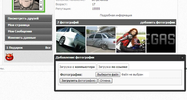 Кнопка uLike - uSocialpro - Кнопки